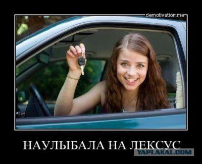 как насосать на машину