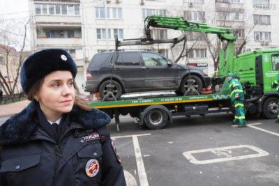 машину забрал эвакуатор какой штраф